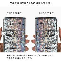 HologramCrocodilePULeather(ハイブリッドレザーホログラムクロコダイル)ン)