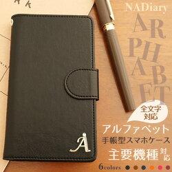 NADiary(エヌエーダイアリー)