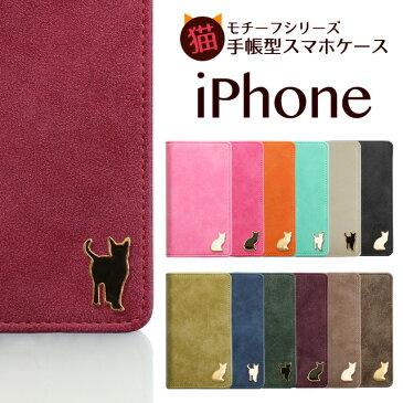iPhone12 ケース Pro Max 12mini iPhoneケース 手帳型 ヴィンテージPUレザー キャット iPhone SE 第2世代 iPhone11 Pro Max iPhoneXR iPhoneXS XSMax X iPhone8 iPhone8Plus iPhone7Plus iPhone6s iPhone6 iPhone6Plus iPhone アイフォン アイフォンケース