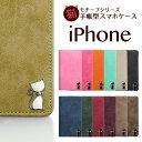 iPhone12 ケース Pro Max 12mini iPhoneケース 手帳型 ヴィンテージPUレザー レトロキャット i……