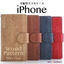 iPhone6s ケース