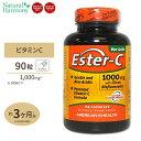 高濃度エスターC(高吸収) 1000mg +シトラスバイオフラボノイド 90粒 American Health (アメリカンヘルス)サプリメント カルシウム ビタミンC配合