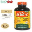 高濃度エスターC(高吸収) 1000mg +シトラスバイオフラボノイド 180粒 American Health (アメリカンヘルス)サプリメント カルシウム ビタミンC配合[お得サイズ]