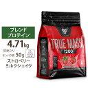 トゥルーマス 1200ストロベリー 4.71kgプロテイン トレーニング タンパク質 女性 ダイエット 送料無料