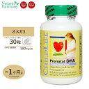 プレナタル DHA EPA 妊婦用 ナチュラルレモンフレーバー 30粒 ChildLife(チャイルドライフ) サプリ サプリメント 健康サプリDHA DHA・EPA配合 DHA EPA フィッシュオイル Childlife