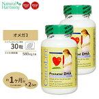 [DHA EPA 2個セット]プレナタルDHA(妊娠中用) ナチュラルレモンフレーバー 30粒/健康/DHA・EPA配合/DHA/EPA/オメガ3脂肪酸/フィッシュオイル/Childlife