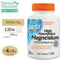 100%キレート 高吸収マグネシウム 120粒サプリメント サプリ ダイエット 健康食品 栄養補助食品 Doctor's Best ドクターズベスト 海外 アメリカ 楽天