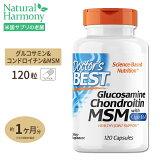 グルコサミン コンドロイチン MSM 120粒 Doctor's BEST (ドクターズベスト)サプリメント サプリ ジョイントサポート カプセル