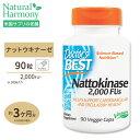 ベスト ナットウキナーゼ(納豆酵素) 2000FU 90粒 サプリメント 納豆キナーゼ 健康食品 栄養補助食品 Doctor's Best ドクターズベスト