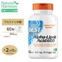 アルファリポ酸 αリポ酸 ベスト アルファリポ酸 600mg 60粒 サプリ ダイエット・健康 サプリメント 美容サプリ アルファリポ酸配合 タブレット・カプセルタイプ