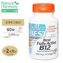 ビタミンB-12 5000mcg 60粒 NOW Foods(ナウフーズ)