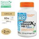 MK-7 ビタミンK2(メナQ7) 100mcg 60粒サプリメント サプリ Doctor's Best ドクターズベスト その1