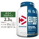 エリート 100% ホエイ クッキークリーム 5LB Dymatize(ダイマタイズ) タンパク質 女性 ダイエット