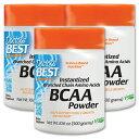 [3個セット]BCAA パウダー 300g サプリメント ダイエット・健康 健康サプリ BCAA配合 アミノ酸 Doctor's Best 送料無料【ポイントUP10倍★1/5 17:00〜1/19 9:59】