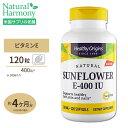 ひまわりE-400IU [お得サイズ]120粒(非遺伝子組み換えひまわり由来ビタミンE) サプリメント サプリ ヒマワリ その1