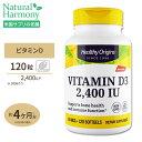 ビタミンD サプリメント ビタミンD3 2400IU 120粒 サプリ サプリメント ダイエット・健康 サプリメント 健康サプリ ビタミン類 ビタミンD配合