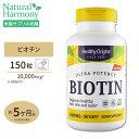 ビオチン [高含有・お得サイズ]10000mcg 150粒サプリメント サプリ ビタミンB群 ビタミンH ヘアケア Healthy Origins ヘルシーオリジンズ