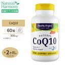 コエンザイムQ10 サプリメント [高含有]コエンザイムQ1...