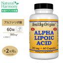 アルファリポ酸(αリポ酸) 300mg 60粒サプリメント サプリ αリポ酸 カプセル 高含有 Healthy Origins ヘルシーオリジンズ 1