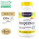 Healthy Originsユビキノール(カネカQH) 100mg 150粒 送料無料[お得サイズ]