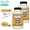 [2個セット]アルファリポ酸(αリポ酸) 300mg 60粒ダイエット 健康 美容 アルファリポ酸配合 カプセル 1