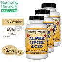 [3個セット]アルファリポ酸(αリポ酸) 300mg 60粒 ダイエット・健康 美容 アルファリポ酸配合 タブレット・カプセルタイプ
