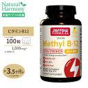 メチルコバラミン(活性型ビタミンB12)1000mcg 100粒(レモン風味) サプリメント サプリ Jarrow Formulas ジャロウフォームラズ