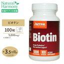 高含有ビオチン 5000mcg 100粒サプリメント サプリ ビタミンB群 ビタミンH ヘアケア Jarrow Formulas ジャロウフォームラズ