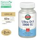 ウルトラ ビタミンD3 5000IU 60粒)【注目】