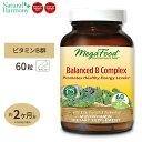 バランスB複合体 60粒 タブレット メガフード(MegaFood)ビーガン仕様 オーガニック 健康 栄養補助 マルチビタミン
