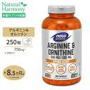 [最大8%OFFクーポン有]L-アルギニン& L-オルニチン 500mg / 250mg 250粒 NOW Foods(ナウフーズ)