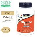 グリシン 1000mg 100粒 NOW Foods(ナウフーズ)