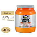 L-アルギニン パウダー 1000g NOW Foods(ナウフーズ) 送料無料