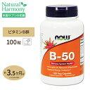 ビタミンB-50 100粒 約3ヶ月分B群11種 葉酸 ナイアシン ビオチン パントテン酸 PABA コリン イノシトール ベジカプセル NOW Foods(ナウフーズ)