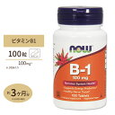 ビタミンB1 100mg 30粒 タブレット Thompson(トンプソン)女性 男性 燃焼 ビタミン 美 健康サプリ