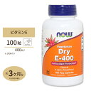 ネイチャーメイドビタミンE 400IU 50粒 【正規品】 ※軽減税率対応品