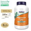 マグネシウム 高吸収型 240粒 Doctor's BEST(ドクターズベスト)Mg ミネラル マグ doctors サプリ サプリメント 健康 おなか 腹