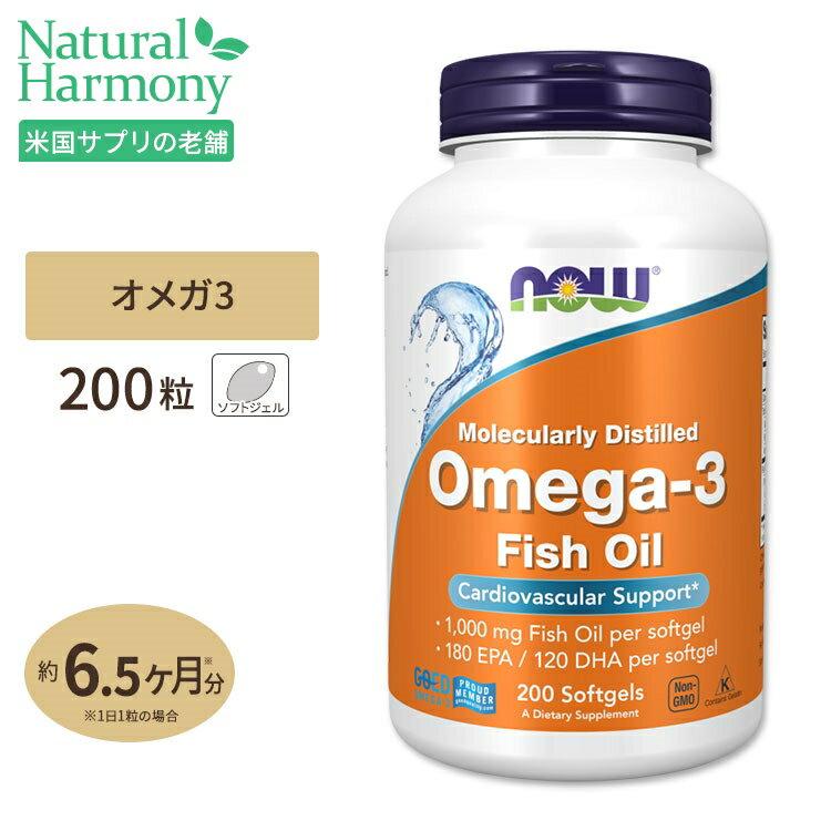 脂肪酸・オイル, DHA 3 1000mg 200 NOW Foods()