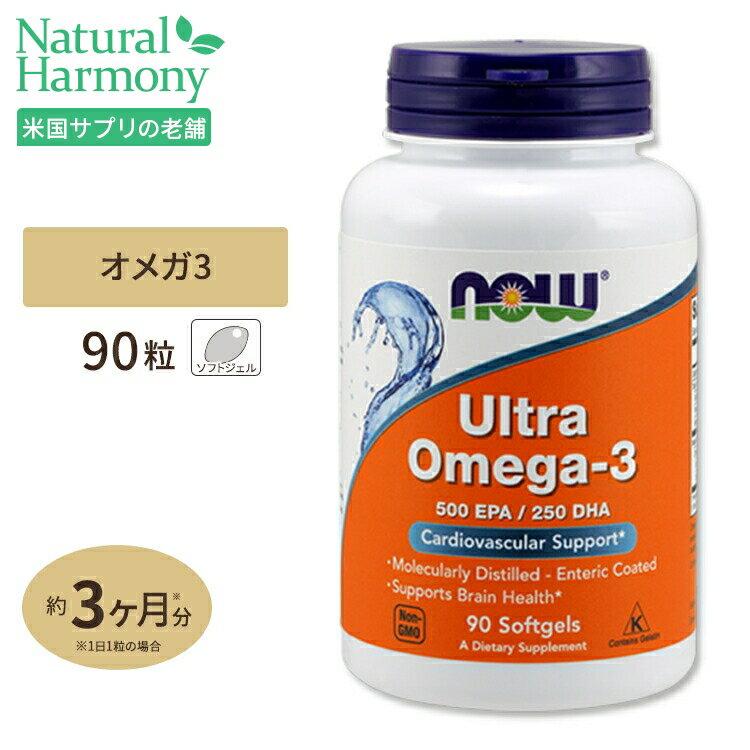 脂肪酸・オイル, DHA 3EPA DHA) 90 NOW Foods()
