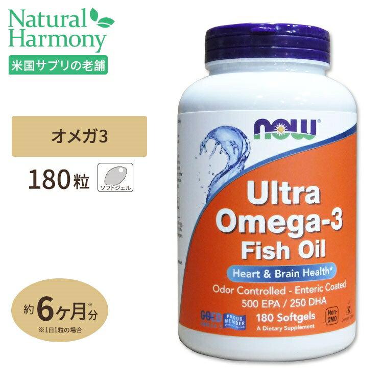 脂肪酸・オイル, DHA 3EPADHA 180 NOW Foods()
