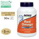 レッドオメガ(有機紅麹配合&CoQ10) 90粒 NOW Foods(ナウフーズ)