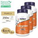 L-アルギニン 500mg 250粒 NOW Foods(ナウフーズ) [3個セット]