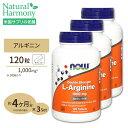 3個セット L-アルギニン 1000mg 120粒 NOW Foods(ナウフーズ)