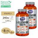 [2個セット]L-グルタミン 1000mg 240粒 NOW Foods(ナウフーズ) 送料無料【ポ...