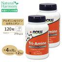 トリアミノ (L-アルギニン L-オルニチン L-リジン)