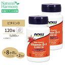 [2個セット]ビタミンD-3 5000IU 120粒サプリメント ダイエット 健康 健康サプリ ビタミン類 ビタミンD配合