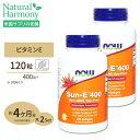 送料無料 [2個セット]Sun-E(天然ビタミンE) 400mg 120粒 NOW Foods(ナウフーズ) その1