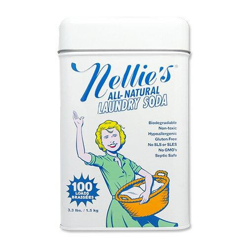 ランドリーソーダ(洗濯用洗剤) 1.5kg(約100回分) Nellie's All-Natural(ネリーズオールナチュラル)