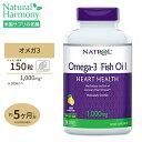 DHA EPA オメガ3 フィッシュオイル 1000mg 150粒[レモンフレーバー] サプリメント サプリ 健康サプリ DHA・EPA配合 DHA EPA オメガ3脂肪酸 Natrol