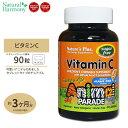 子供用ビタミン ビタミンC サプリメント 90粒(オレンジジュース味)